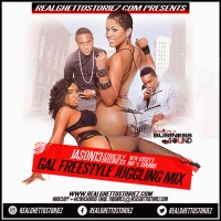 JASON 13 FROM STRICTLY BUSINESS – GAL JUGGLING FREESTYLE MIX