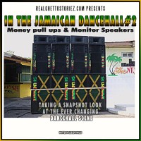 IN THE JAMAICAN DANCEHALL – CHAPTER 2