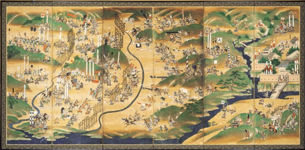 Battle of Komako:Nagakute