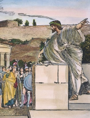 Demosthenes speech