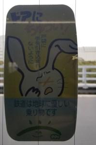 japan_sign2