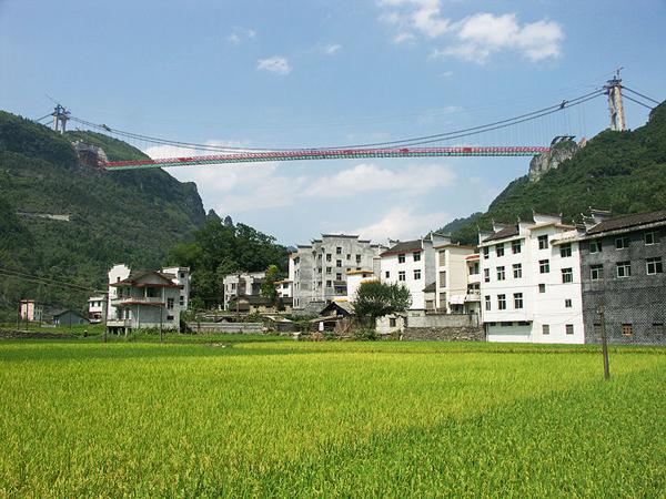 Aizhai Suspension Bridge, China