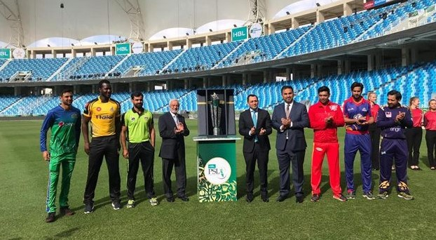 PSL 2020 Retained Players List Latest Players List Released