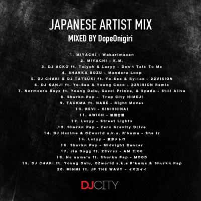 Tracklist de la mixtape de Dj City Japan Artist Mix