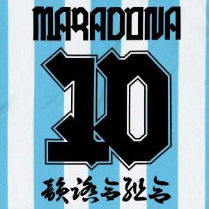 Infumiaikumiai, Maradona