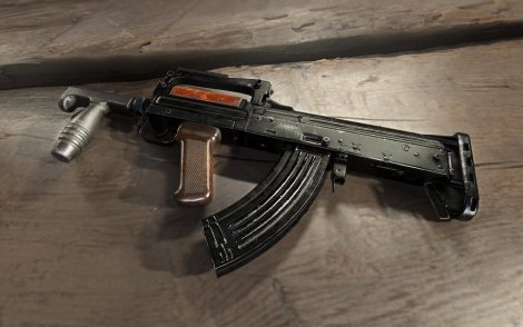 Gorza- AR that takes 7.62 ammo. Only found in crates