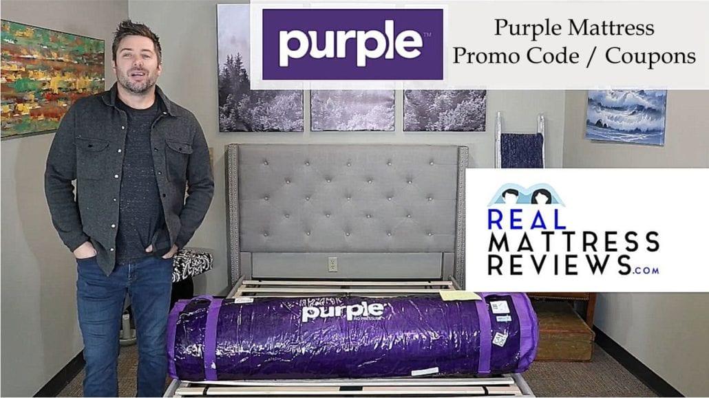 purple mattress promo code coupon