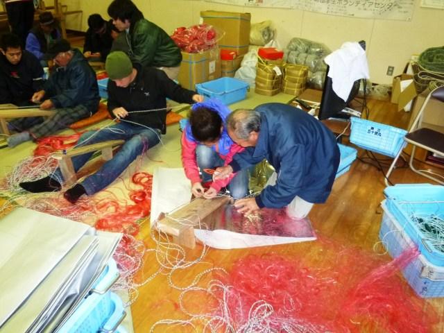 Making Fishery Nets in Fukkiurau