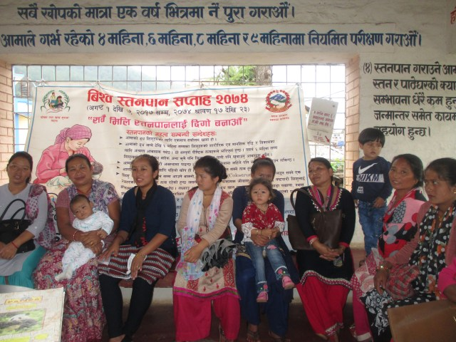 Clients Waiting at the MCH Clinic in Palpa