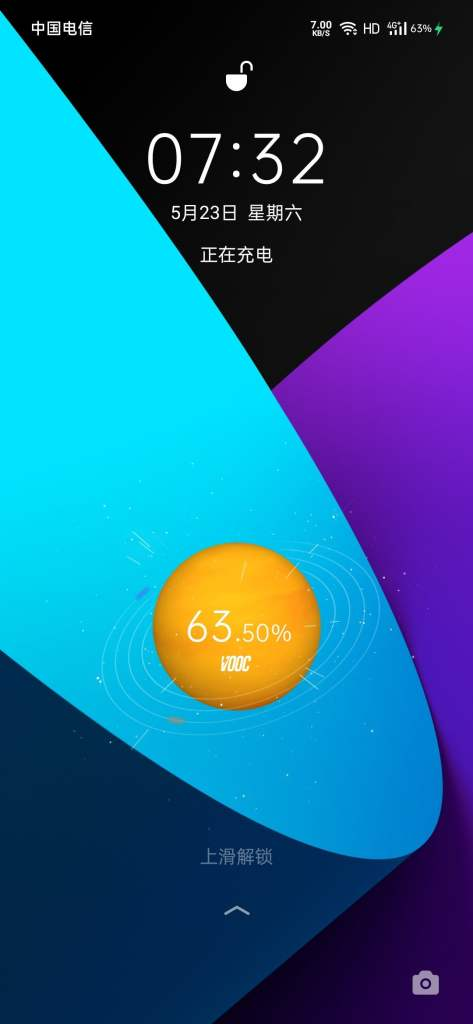 Realme Q May 2020 Security Patch Update In China Added New Charging Animation, Optimizes Screen Recording & More [RMX1971_11_C.05] - Realme Updates