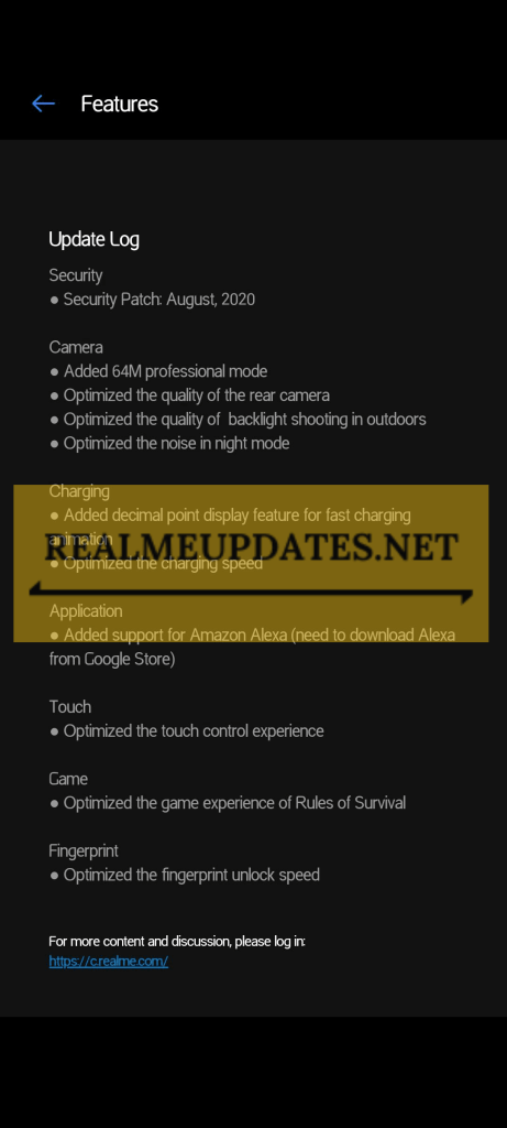 Realme 7 August 2020 Security Patch Update Screenshot - Realme Updates
