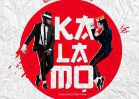 Kalamo Artwork 720x720
