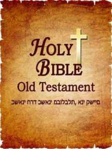 DEUTERONOMY: CHAPTER 6 – VERSE 1 – 25 (OLD TESTAMENT) (HOLY BIBLE) lord thy God