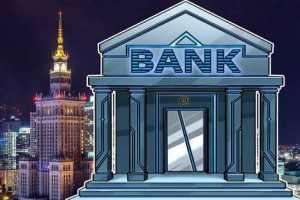 All bank of Nigeria money transfer code