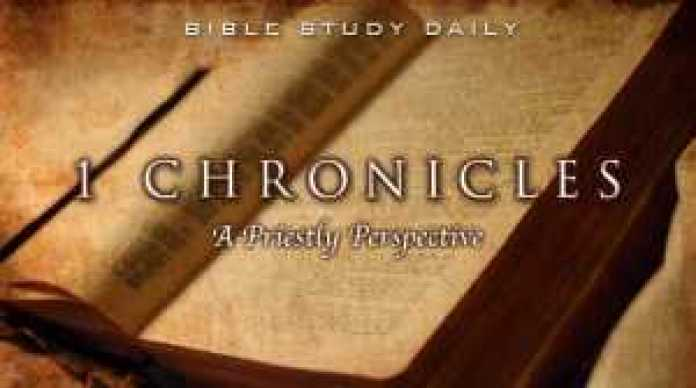 , HOLY BIBLE – 1 CHRONICLES 5 : 1 – 26, REAL MONEY STUDIO