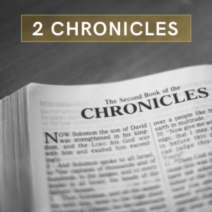 , HOLY BIBLE – 2 CHRONICLES 21 : 1 – 20, REAL MONEY STUDIO