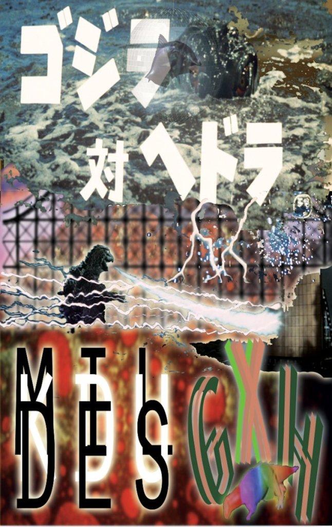 GXH – MIL KDU DES artwork