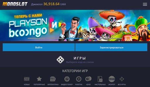Интернет игра казино русский вулкан казино бонус