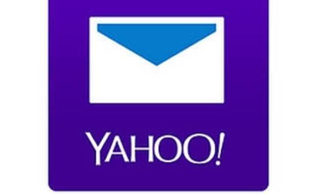СМИ Yahoo! читала личную почту пользователей по требованию американских спецслужб