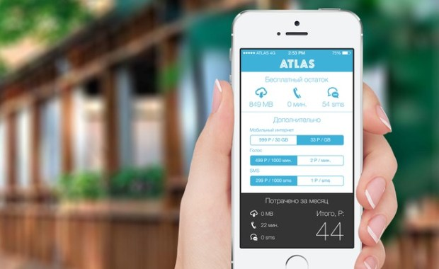 Бесплатный мобильный оператор Атлас начнет работать в июле 2016 года