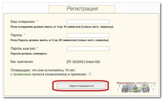 online bevétel a regisztrációs bónuszért)