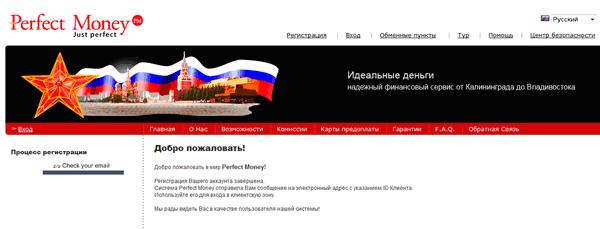 lenovo btc oferă asistență pentru clienți)