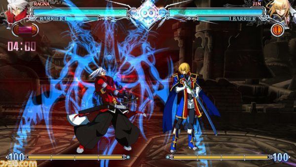 BlazBlue: Central Fiction Special Edition coming out