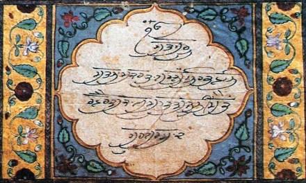 Revision as Katha: Five Translations of Sikhism's Mūl Mantr