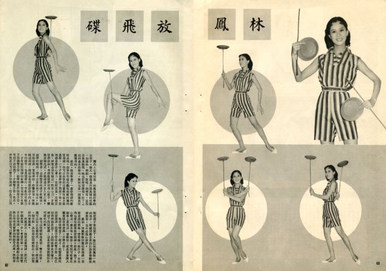 pamphlet spread with several photographs a woman spinning plates on sticks