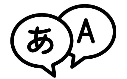 Two Translation Talking Points
