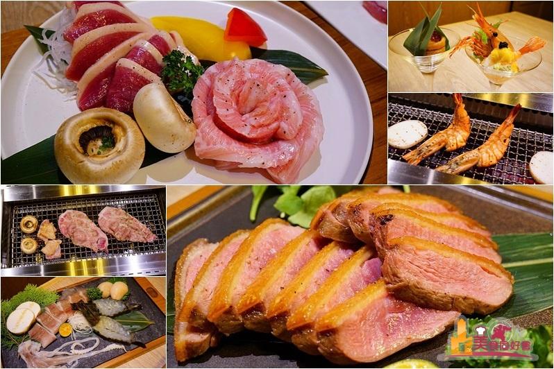 癮燒 精肉酒舖 燒肉界的精品 低調有質感的燒肉餐廳 吃了會上癮