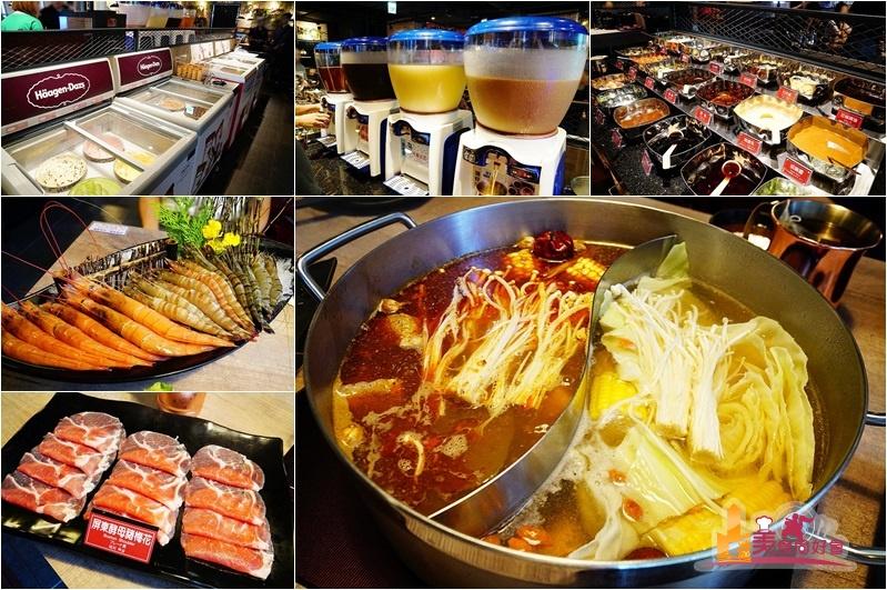 【高雄麻辣鍋】夢時代美食餐廳 新馬辣經典麻辣鍋吃到飽 吃得到哈根達斯、莫凡彼冰淇淋