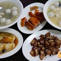【高雄小吃】傳承五十年焦糖燻鴨美味 獨創全台香茅煎肉料理 老爺美食館