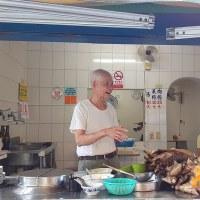 【高雄小吃】新樂街阿伯肉粽 超過一甲子傳承三代隱身鹽埕市場巷弄間的古早味肉粽