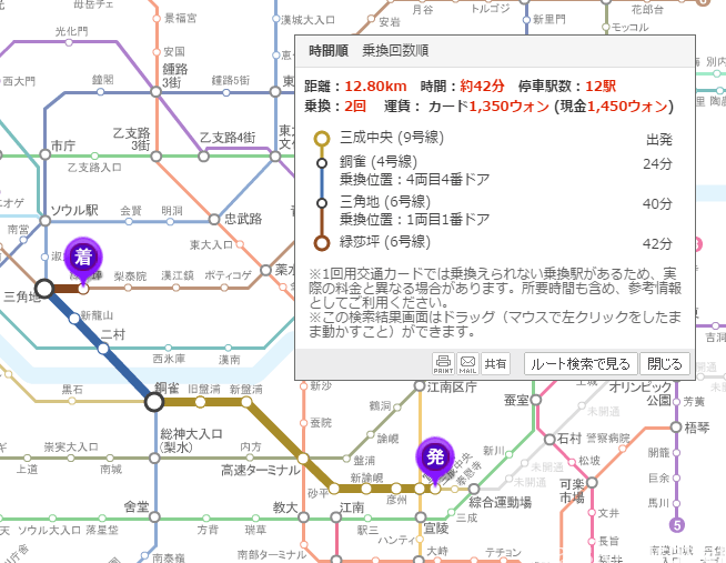 map-subway-ymc2