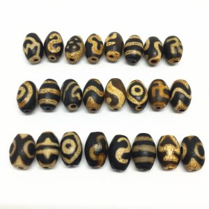 Tibetan Dzi Beads 20 Pcs Set 5