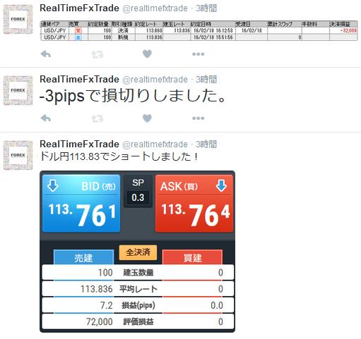 RTT kiji0218-2