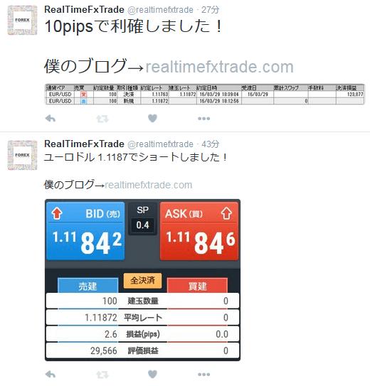 RTT kiji0329