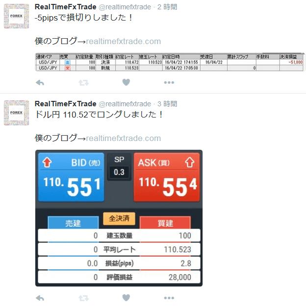 RTT kiji0422