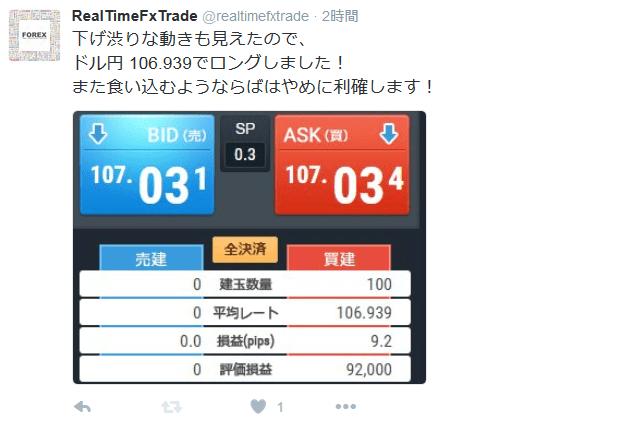 RTT kiji0429 1