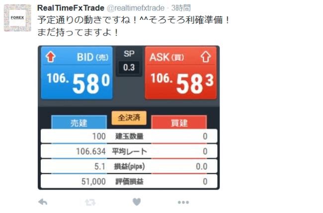 RTT kiji0502 2
