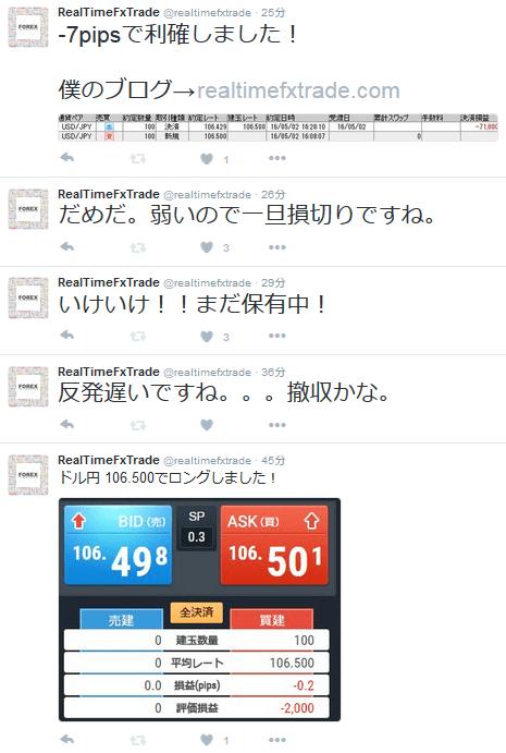 RTT kiji0502 4