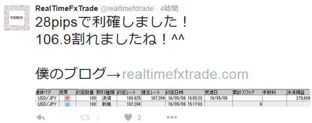 RTT kiji0506 1