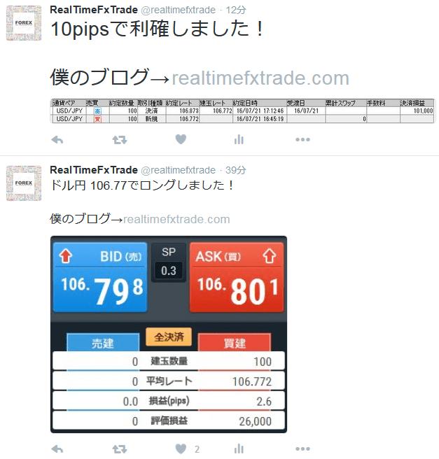 RTT kiji0721