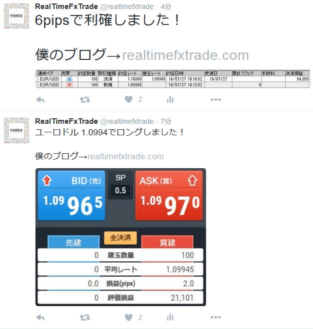RTT kiji0727