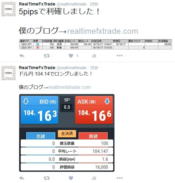 rtt-kiji1017