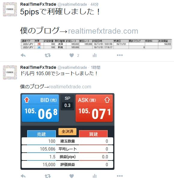rtt-kiji1101