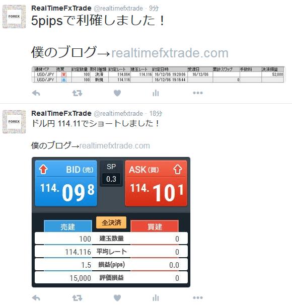 rtt-kiji1206