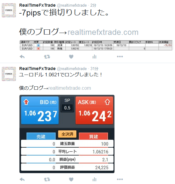 rtt-kiji1213