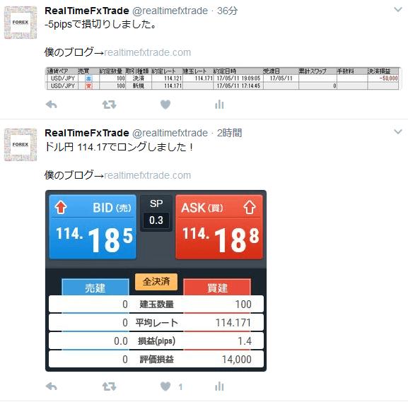 RTT kiji20170511
